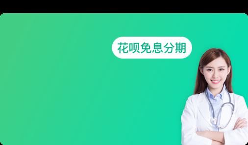 众安保险_尊享e生2019版